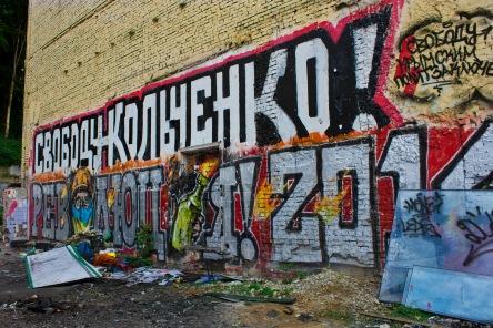 Graphe de Kiev en soutiens à Alexandre Kolchenko anarchoste écologiste emprisonné à Moscou.photo/ Barbara